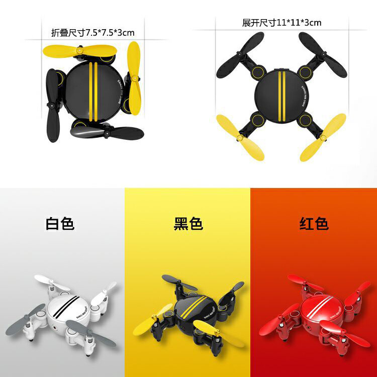 Remote Control Aircraft Mini Quadcopter Set High Folding Unmanned Aerial Vehicle 0.3 Million Webcam CHILDREN'S Toy