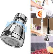 Поворотный аэратор для кухонного смесителя твердая медь смеситель