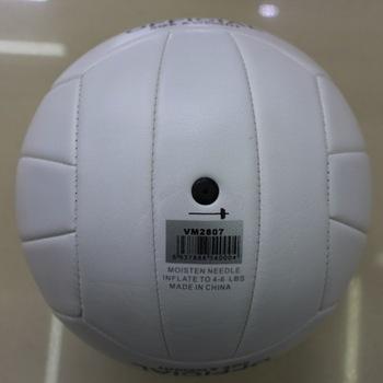 Autentyczne nr 5 siatkówka biały nr 5 podpis miękka siatkówka standardowy mecz miękka siatkówka może być dostosowana tanie i dobre opinie CN (pochodzenie) Piłka do siatkówki