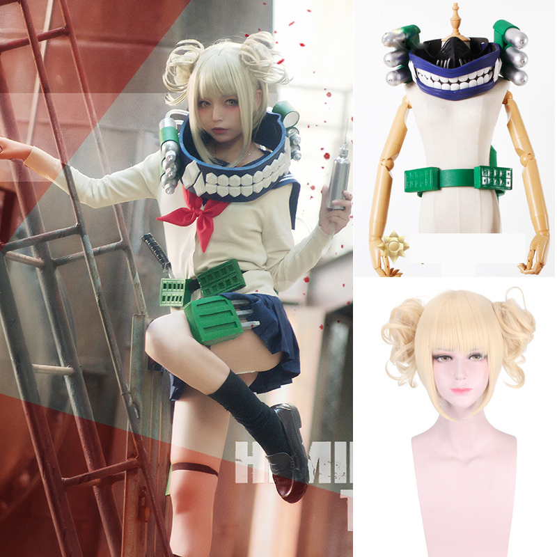 My Boku No Hero Academia Akademia Himiko Toga Cosplay Wig Mask Cosplay Mask And Costume Props Accessories For Halloween Party