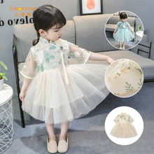 Chinese traditional dress for kids embroidery girls dress gr