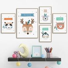 Deer Lion Fox Bear Panda Koala Nursery Wall Art Canvas Painting Nordic Posters And Prints Pictures Baby Kids Room Decor