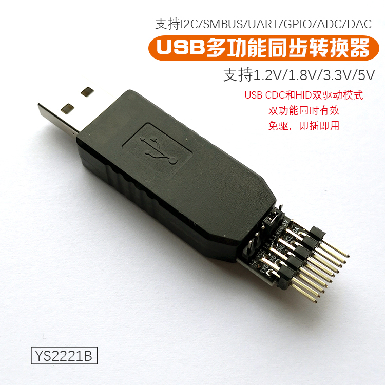 USB To I2C/SMBUS/UART Dual Drive Support 1.2V 1.8V 3.3V 5V Level