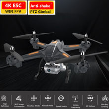Professional 4K ESC Camera 1080P HD WIFI FPV RC Drone With Anti-Shake Gimbal Air Pressure Altitude Hold 3D Rolling 42CM Large(China)