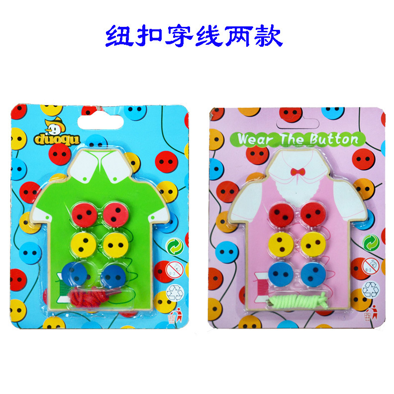 Button Threading Children Daily Life Teaching Baby Wearing Rope Of Button Needle Sew On A Button Game