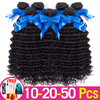 Jarin Hair 10-20-50 Bundles/lot Brazilian Hair Deep Wave Bundles Deals 100% Human Hair Weave Extension 28 30 32 34 36 Remy Hair