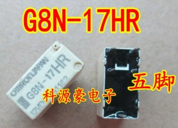2pcs G8N-17HR 12VDC for Mercedes-Benz 204/207 steer lock ELV/ESL car relay professional automotive image