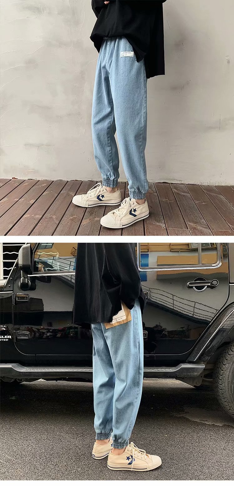 Harlan jeans men's loose radish tide brand trend Korean version of the wild nine-point beam super hot cec net red pants