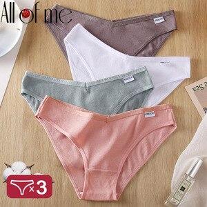 3PCS/Set Women's Panties Cotton Briefs Female Underpants Intimates Lingerie Sexy Low Waist Pantys for Woman 6 Solid Color M-4XL