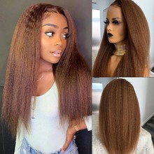 Kinky Straight Lace Wigs Brown Color Hair Pre Plucked with Baby Hair Yaki Straight 180 Density Front Human Hair Wigs Remy Hair