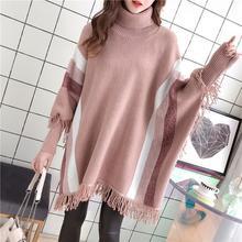 Зимние женские кейпы и пончо синие розовые пуловеры с бахромой размера плюс женский свободный вязаный свитер