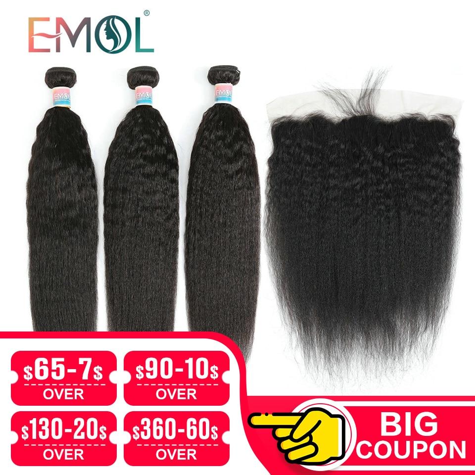 Emol Brazilian Hair Weave Bundles With Closure Frontal 13*4 Kinky Straight Hair Bundles With Closure Non-Remy