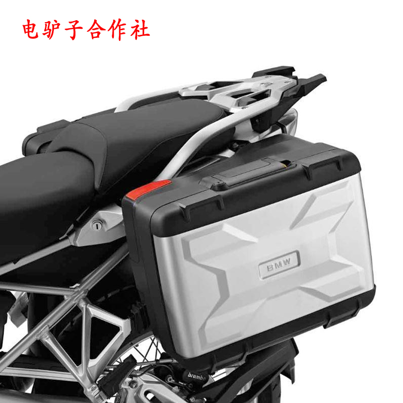 Free Shipping Make For Bmw Original Factory R1250GS Side Box New Waterfowl R1200GS Retractable Luggage Motorcycle Accessory