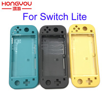 Replacement For NS Switch Lite Case Plastic Shell Cover for Nintendo switch lite Console housing full buttons