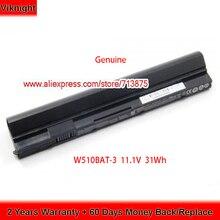CLEVO Genuine-W510bat-3-Battery for W510lu/W510s/W515lu/.. 31wh