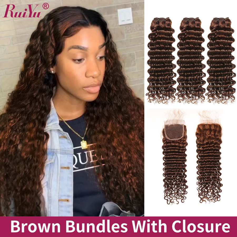 Dark/Light Brown Bundles With Closure 4x4 Inch Deep Wave Human Hair Bundles With Closure With Baby Hair 4x4 Inch RUIYU