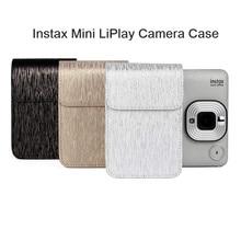 Fujifilm Instax Mini Liplay กล้อง PU หนังกรณีฟิล์มถ่ายภาพกระเป๋ากล้องป้องกันกระเป๋า