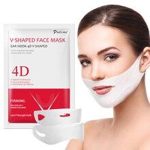 Face-Mask Eliminate Lifting Moisturizing Anti-Aging Double-Chin Edema Ear-Hook Shaped