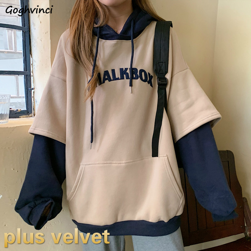 Hoodies Women Plus Velvet Thicker Korean BF Ulzzang Embroidery Letter Long Loose Pullovers Hooded Warm Students Daily Womens New