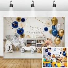 Laeacco – arrière plan de photographie de fête danniversaire, ballons, jouet dours, étoiles, fleur, Portrait de bébé, zone de photographie, Studio Photo