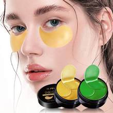 Ilisya 60pcs-Gold Collagen Eye Mask Seaweed Green Algae Eye Patches for Dark Circle Hydrating Eye Pad Anti-Wrinkles Nourishing