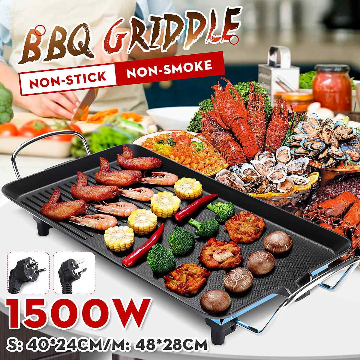 1500W Household Electric Ovens Smokeless Nonstick Barbecue Electric hotplate BBQ Tools Teppanyaki Grilled Meat Pan 220V/110V|Electric Grills & Electric Griddles|   - AliExpress
