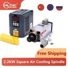 Free Shipping CNC 220V 380V 2.2KW Square Air Cooling Spindle 2200w Air-cooled Milling Spindle + VFD Inverter + 13pcs/set ER20