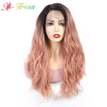 Perruque Lace Front Wig synthétique X-TRESS Rose ombré, perruque longue ondulée en Fiber résistante à la chaleur pour femmes, tenue de Cosplay de fête