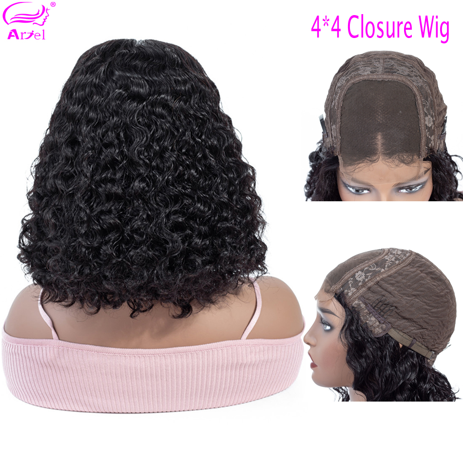 Kinky Curly Wig Bob Wig 4×4 Lace Closure Wig Human Hair Wigs For Black Women Mongolian Remy Glueless Bob Lace Wigs Human Hair
