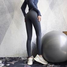 Женские леггинсы для фитнеса с эффектом пуш ап сетчатыми карманами