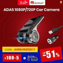 עבור Junsun V1/V1 פרו אנדרואיד מולטימדיה נגן רדיו עם ADAS רכב DVR Camerd מצלמת מקף 720p/1080p