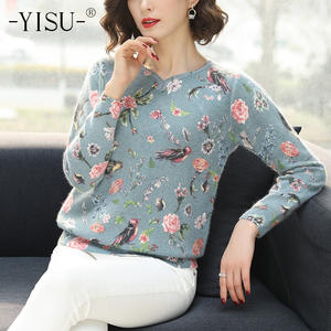 YISU Printed sweater Women 2019 Autumn Winter Sweater Fashion Floral bird pattern Pullover Casual Loose long Sleeves sweater
