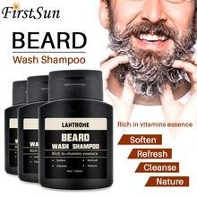 120 мл мужской шампунь для мытья бороды глубокое очищение питательное
