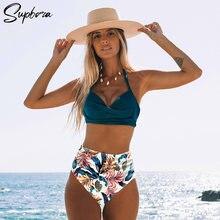 Bikini Sexy a vita alta 2021 Halter Plus Size costumi da bagno costume da bagno donna Bikini femminile Set body costume da bagno estate biquini XXL