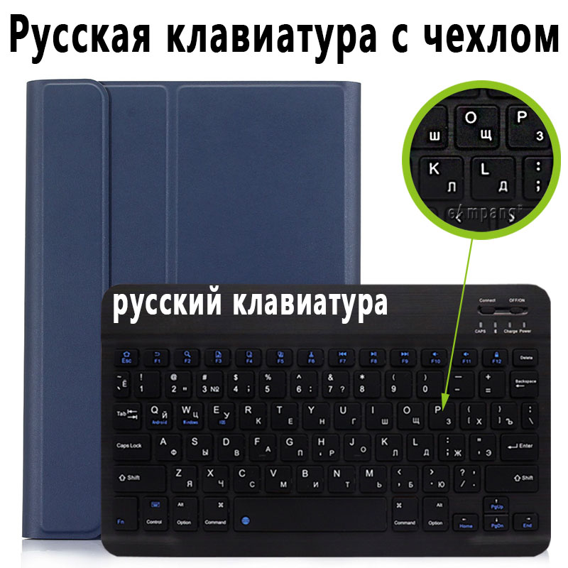 Russian Keyboard Pink 3 0 Bluetooth Keyboard Case for iPad 10 2 Case for Apple iPad 7th Generation A2200