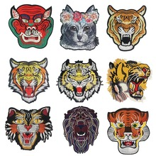 Iron-On-Patches Cloth Sticker Dress-Accessories Embroidery Applique Tiger for DIY Animal