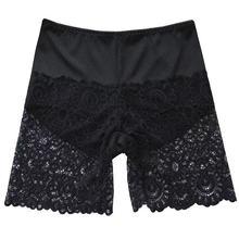 Летние дышащие женские безопасные нижнее белье кружевные короткие брюки женские боксеры для платья