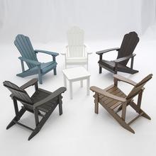 High Quality Waterproof Outdoor Garden Patio Beach Classic Folding Lounge Adirondack Chairs Furniture cheap CN(Origin) polywood Chaise Lounge W75xD89xH93 5cm Beach Chair SW002 Outdoor Furniture Modern