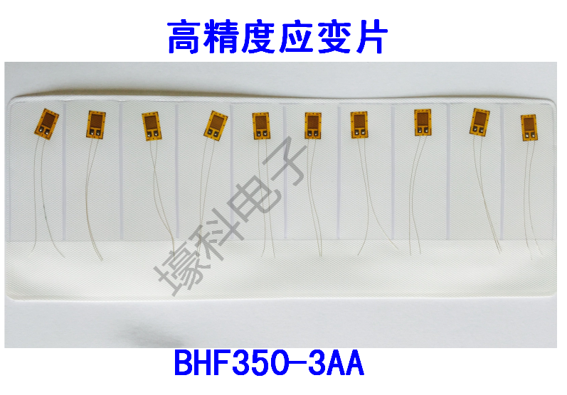 10 Pieces 350 Euro High Precision Foil Strain Gauges / BHF350-2/3/4/5/6AA/load Cell