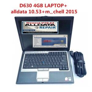 Image 1 - 2020 Hot Tutti I Dati 10.53 Software di Riparazione Auto Alldata M .. Chell 2015 Software Atsg 3in1 1TB HDD Installato in Del Computer Portatile D630 4g di RAM