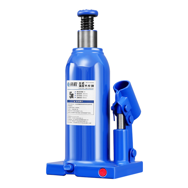 Vertical Hydraulic Jack 3 Tons Jack Car Vehicle Off-road SUV Hand-cranking Qian Jin Ding