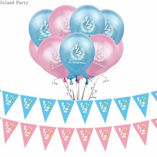 10pcs/lot 12inch 1/2 Birthday Balloons Colored Confetti Party Decorations Mix Rose Wedding Decoration  Number Balloon
