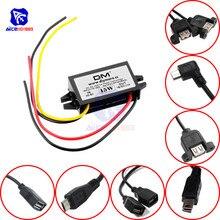 Diymore DC DC التنحي محول فرق الجهد امدادات الطاقة وحدة 12V إلى 5V 3A 15W ل سيارة الذكور الإناث USB البسيطة USB المصغّر USB محول