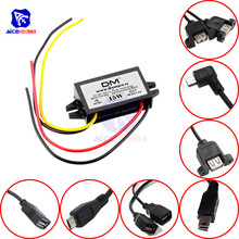 diymore DC DC Step Down Buck Converter Power Supply Module 12V to 5V 3A 15W for Car Male Female USB Mini USB Micro USB Adapter
