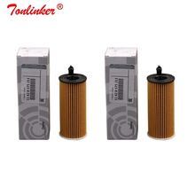 Масляный фильтр 2 шт для bmw x3 f25 sdrive18dsdrive20d 2014