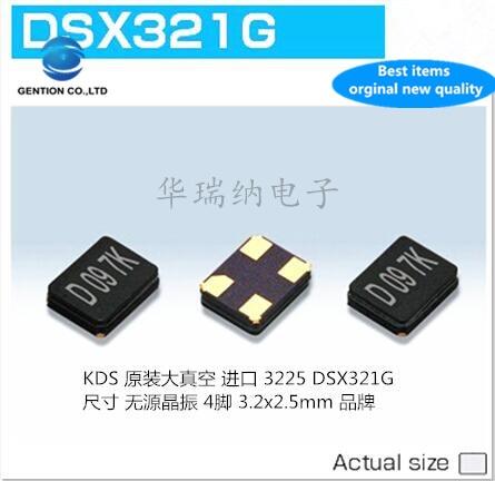10pcs 100% Orginal New DSX321G 14.7456MHZ 14.7456M 3225 Passive SMD Crystal Oscillator 4 Feet