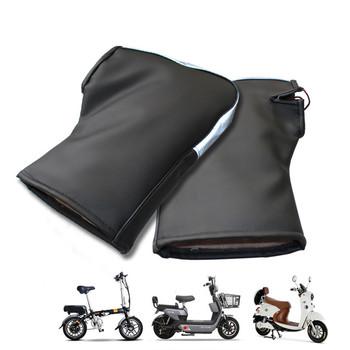 Uniwersalna rączka motocyklowa Bar rękawice zimowe ciepłe skuter quad wiatroodporny uchwyt rękawice obudowa ochronna tanie i dobre opinie Skóra Unisex Wodoodporna Motorcycle Handlbar Gloves Winter Thermal Motorcycle Gloves Protect Cover Muffs