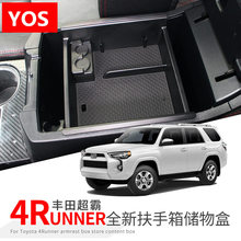 FOR Toyota 4Runner central control storage box modification armrest interior ABS
