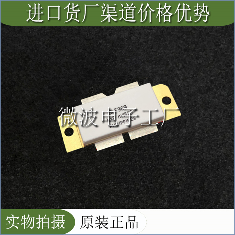 BLF369 SMD RF Tube High Frequency Tube Power Amplification Module