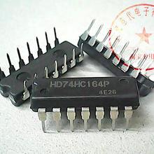 5pcs HD74HC164P  74HC164